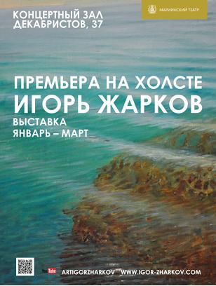 hudojestvenaia-vistavka-2016-mariinka